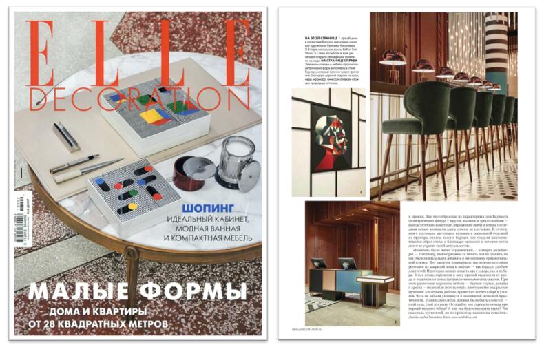 Elle-Decor-Top-Interior-Design-Magazines