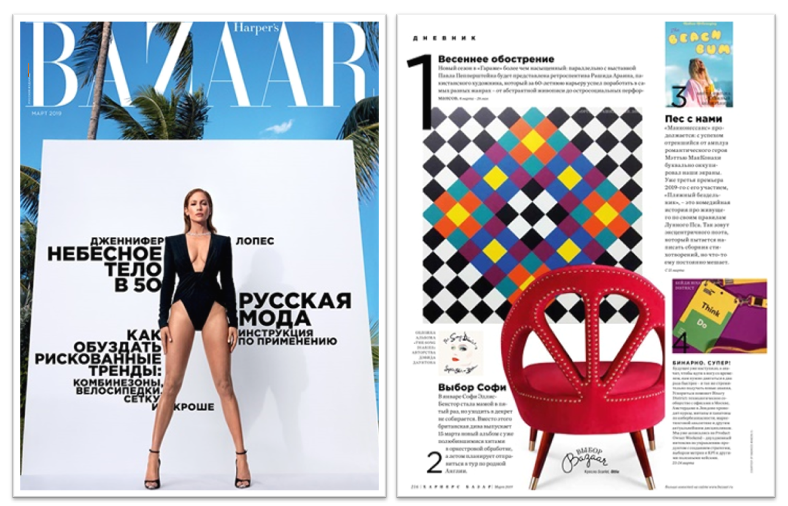 Harpers-Bazaar-Top-Interior-Design-Magazines-Armchair-Ottiu