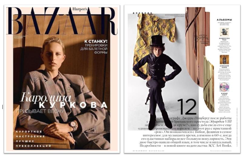 Top 20 Interior Design Magazines Savvy Wood Tailors Club