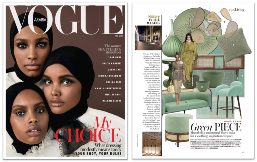 Vogue-top-interior-design-magazines