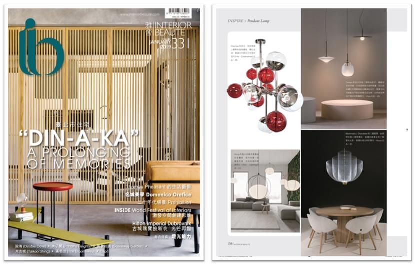 interior-beaute-magazine-top-magazines